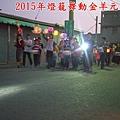 PhotoCap_0002.jpg