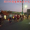 PhotoCap_0004.jpg