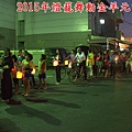 PhotoCap_0009.jpg