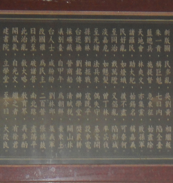 台灣三字經2.JPG