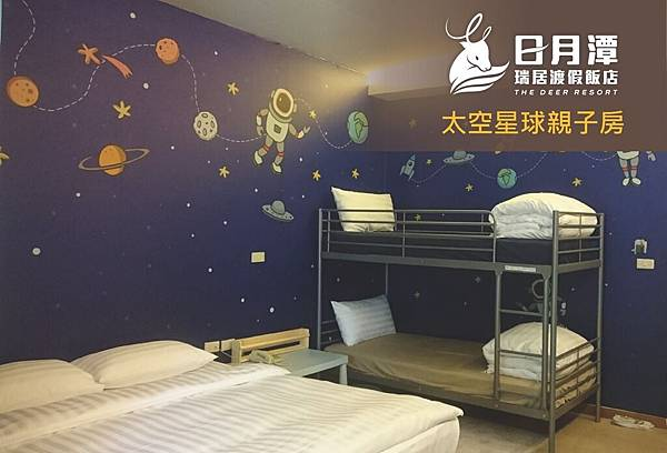 瑞居渡假飯店200_170729_0088.jpg