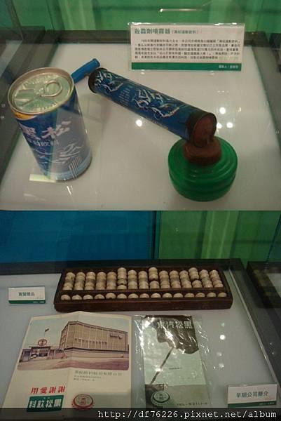 2012黑松0003.jpg