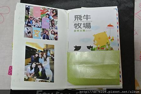 DSC_9509.JPG
