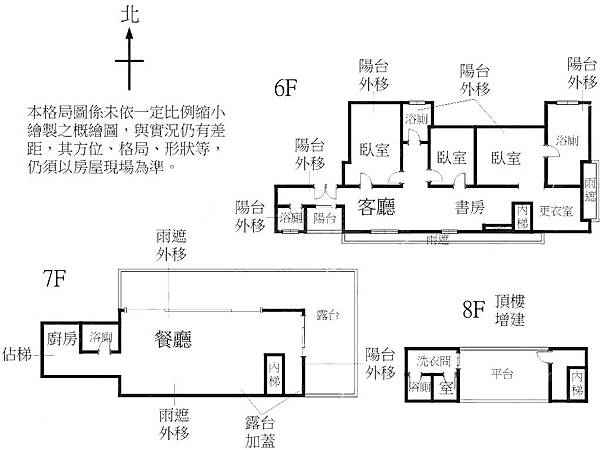 E-1 (1).jpg