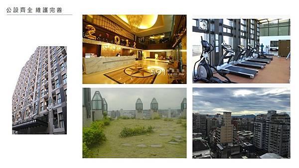 金磚9樓銷售用_170726_0004.jpg