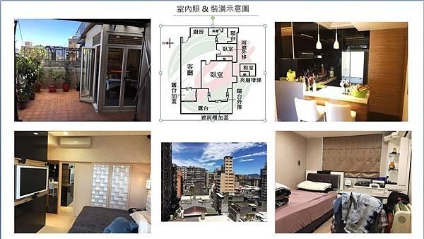 金磚9樓銷售用_170726_0003.jpg