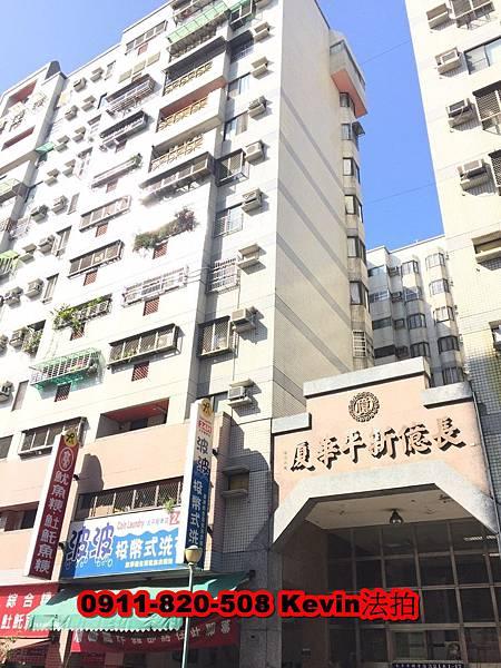 太平樹孝路321巷17號三樓長億新平華廈_7855