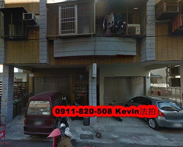 安順四街 低總價公寓