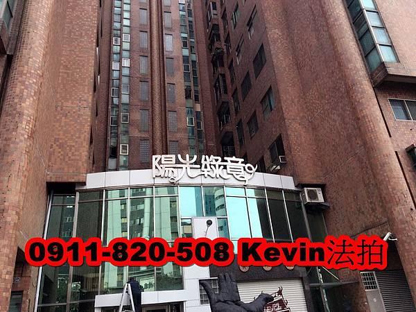華美街二段246號12樓之7