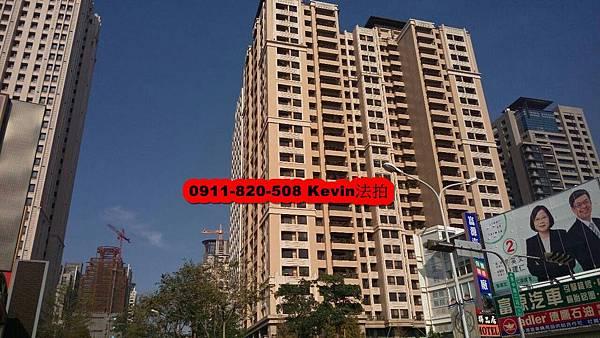 西屯區惠中路2段33號16樓之2_7916