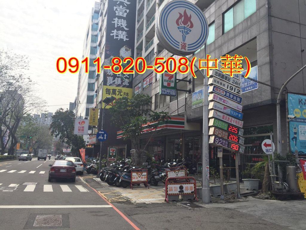中港商務大樓