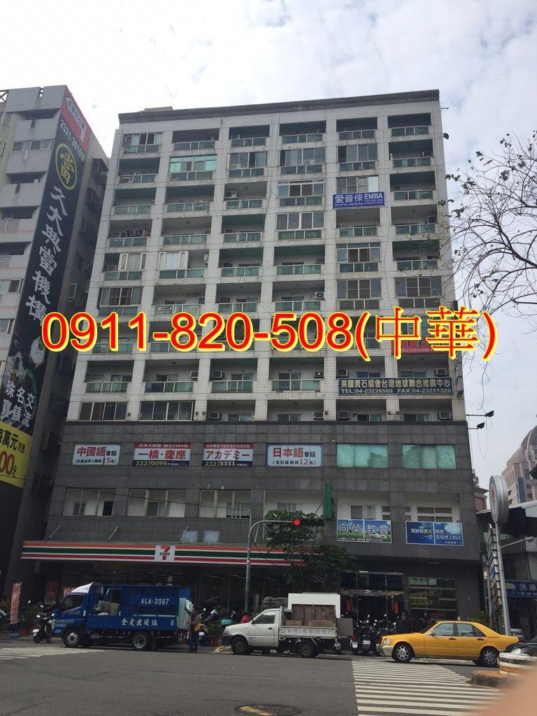 西區忠明南路16號9樓之8中港商務大樓_25