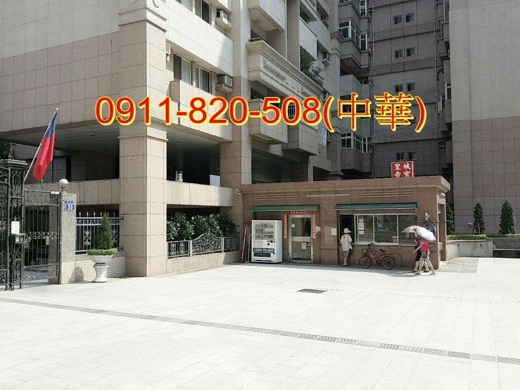 西屯區皇城街38號14樓之2(皇城帝寶)_2403_0