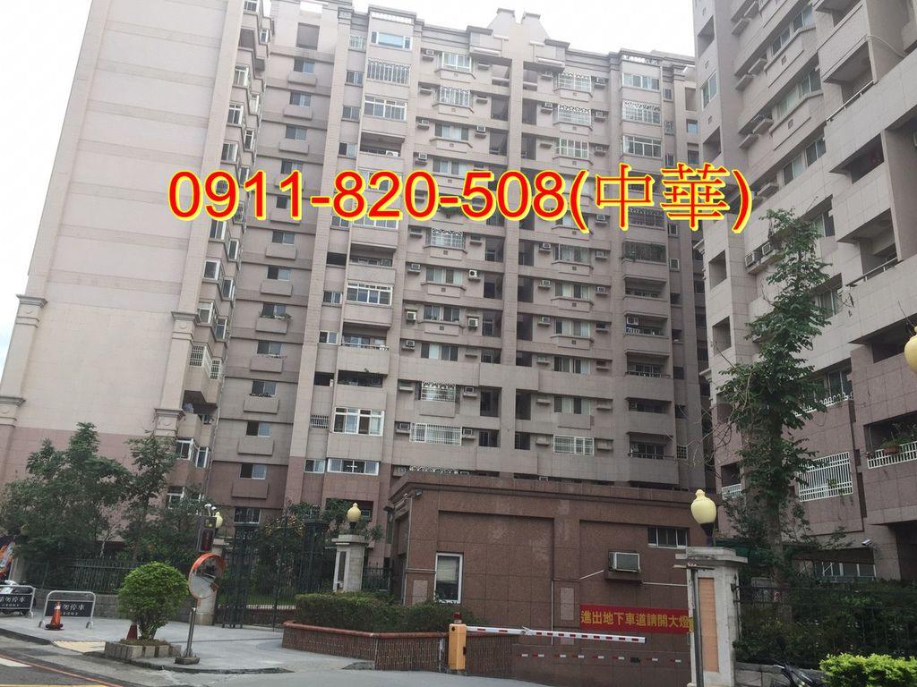 福上新城_4099