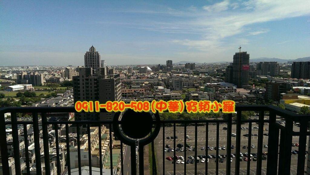 北屯區松竹路三段67號16樓 順天敦凰_84