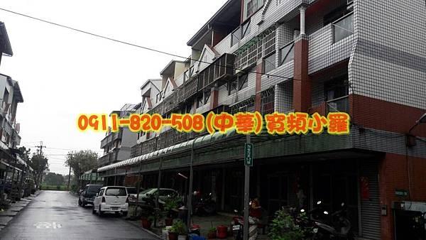 霧峰吉峰西路74巷75號透天_2166