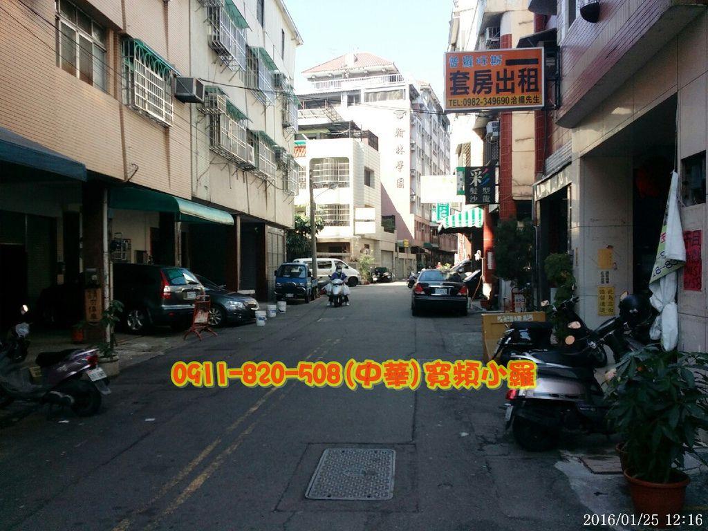 西屯區崇義街6-5號(逢甲奇緣)_6812