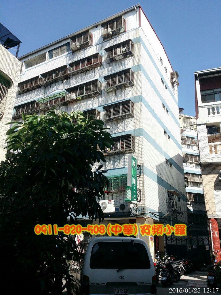 西屯區崇義街6-5號(逢甲奇緣)_6572