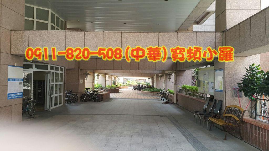 西屯區皇城街38號14樓之2(皇城帝寶)_5652