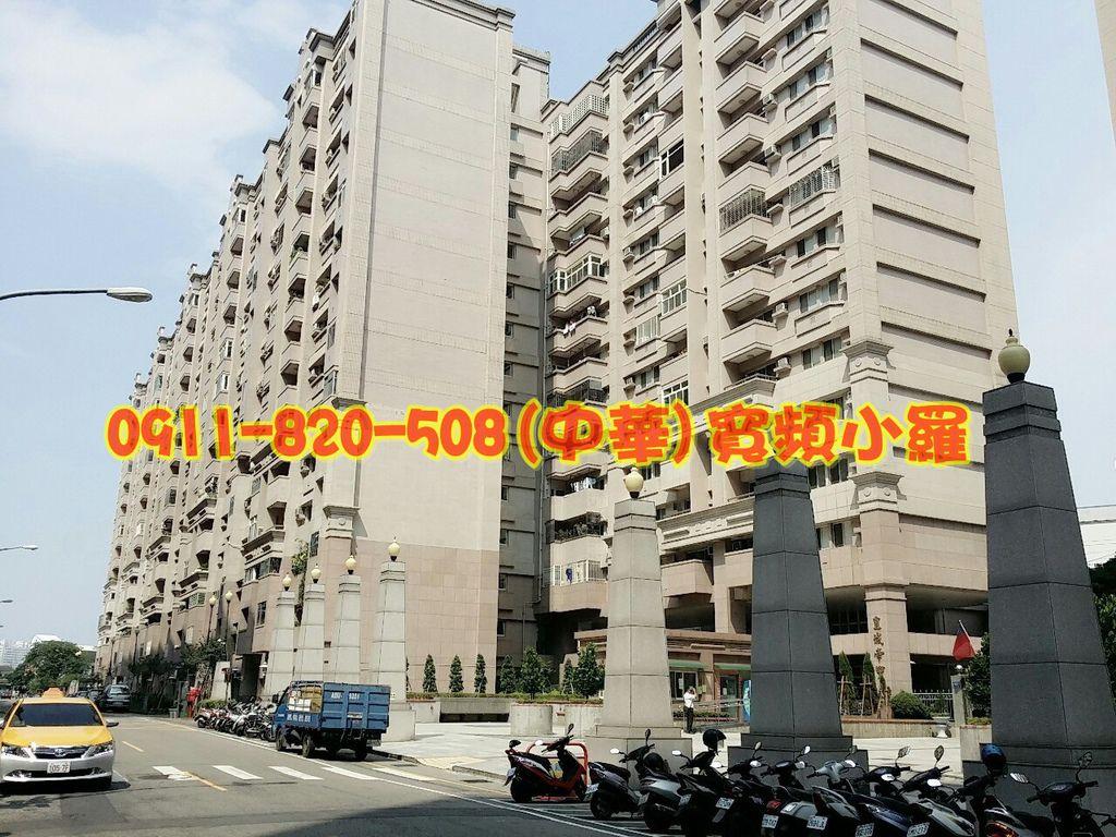 西屯區皇城街38號14樓之2(皇城帝寶)_9192
