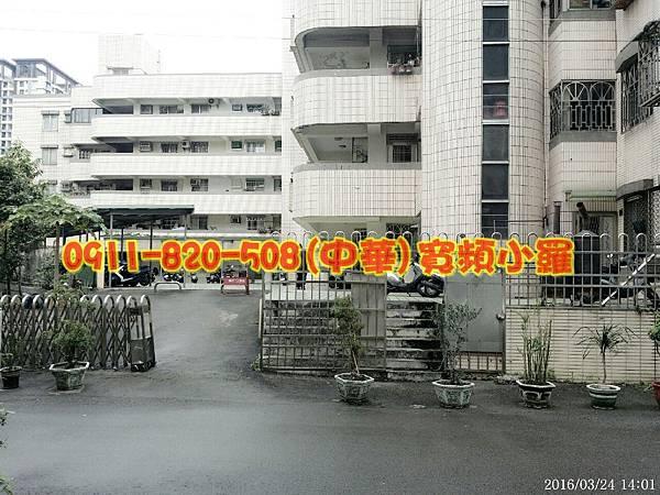 五權西六街 公寓 1樓公寓 法拍 台中法拍 寬頻房訊 房地合一