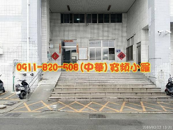 東方明珠_1301