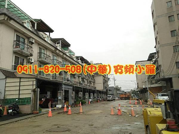 詠隆臻讚 大里區公園街176號_9143_0