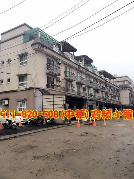 詠隆臻讚 大里區公園街176號_8033