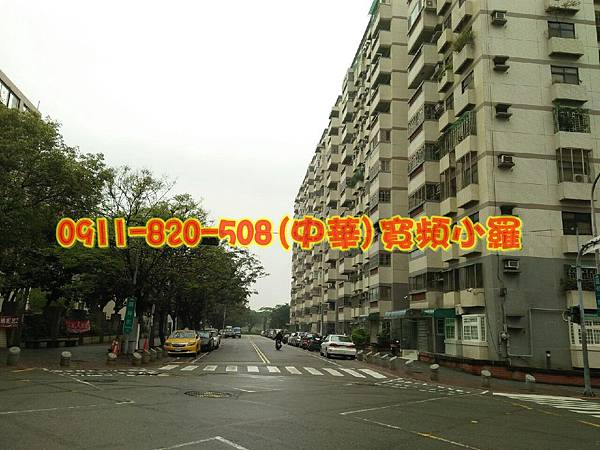 國祥街6號4樓之5_4080