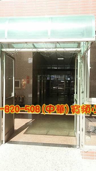 新中元年_5920