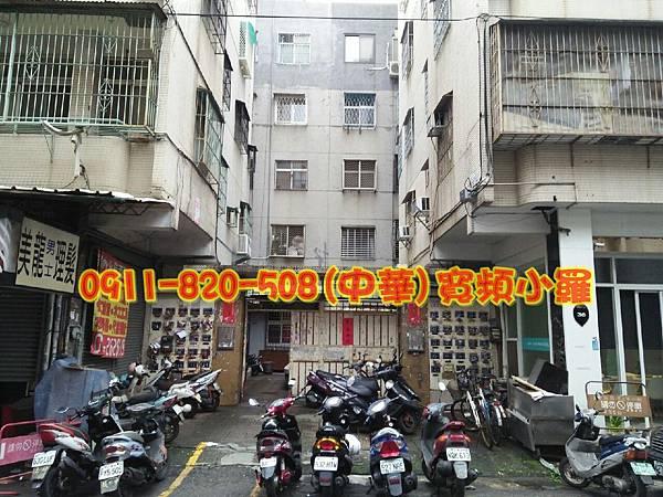 漢口 寧夏 公寓 法拍屋 台中法拍屋 西屯區 逢甲夜市
