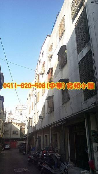 北區柳川西路4段_3103