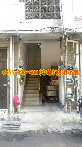 柳川西街 學士路 梅亭街 親親戲院 市場 北區 台中法拍屋