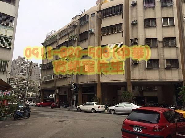 樂群街365號5樓_8970