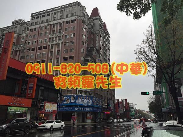 南屯大墩11街189之7號十樓 熊貓國寶_1202