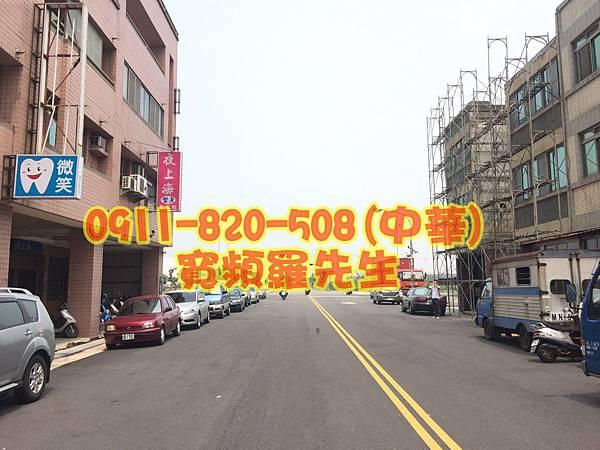 瀋陽北路77號5樓 機上車位 每坪50元_8644