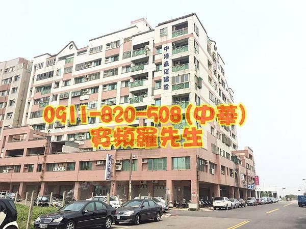 瀋陽北路77號5樓 機上車位 每坪50元_8204