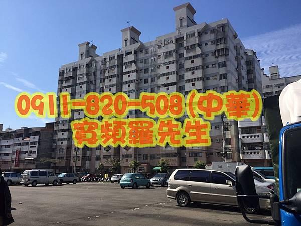 太平區樹孝路308之1號11樓-長億新平_1585