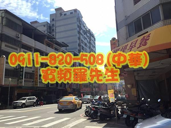 太平區樹孝路308之1號11樓-長億新平_1225