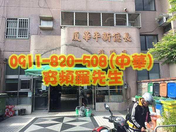 太平區樹孝路308之1號11樓-長億新平_5253