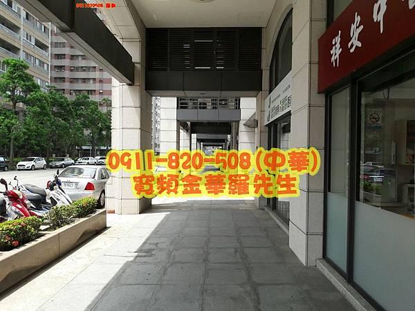 西屯區福安路80號14樓-林鼎跨界_3203