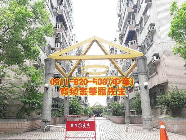 大里區健康國宅_663