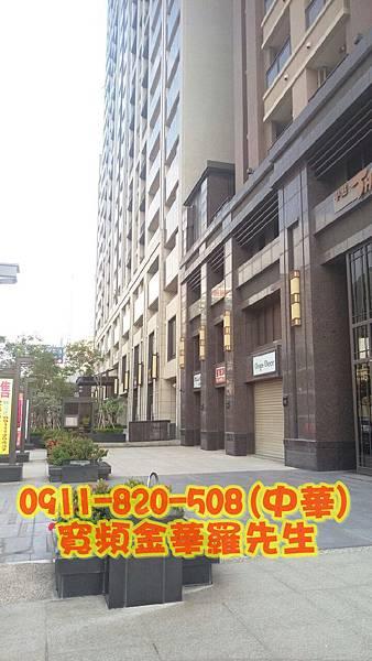 台中市西屯區台灣大道三段_2132