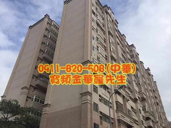 福上新城_8186