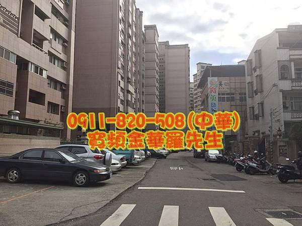 福上新城_7530