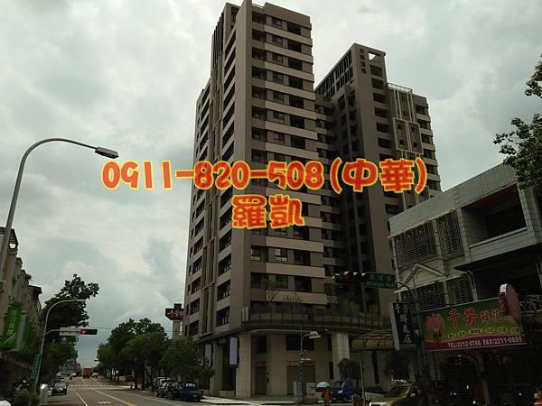 自由路四段217號4樓之6 允將澄境_6204