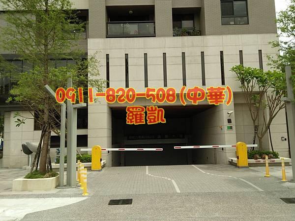 自由路四段217號4樓之6 允將澄境_6090