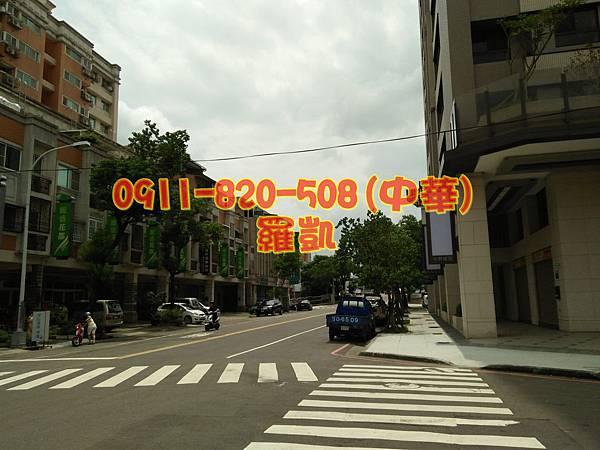 自由路四段217號4樓之6 允將澄境_7513