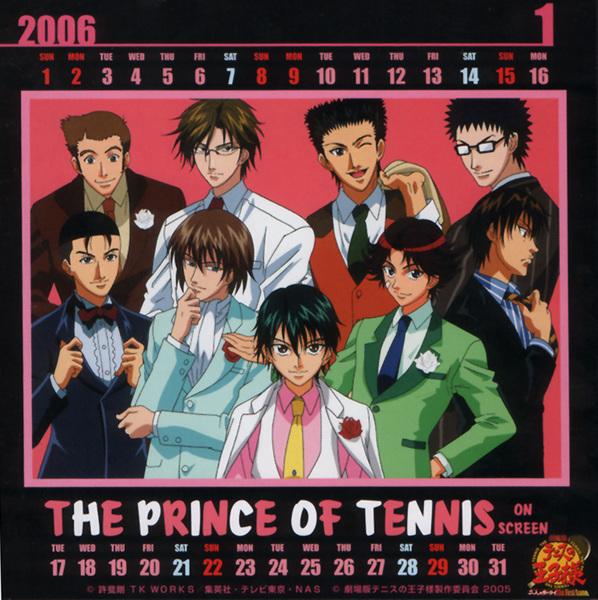網球王子2006年月曆1.jpg