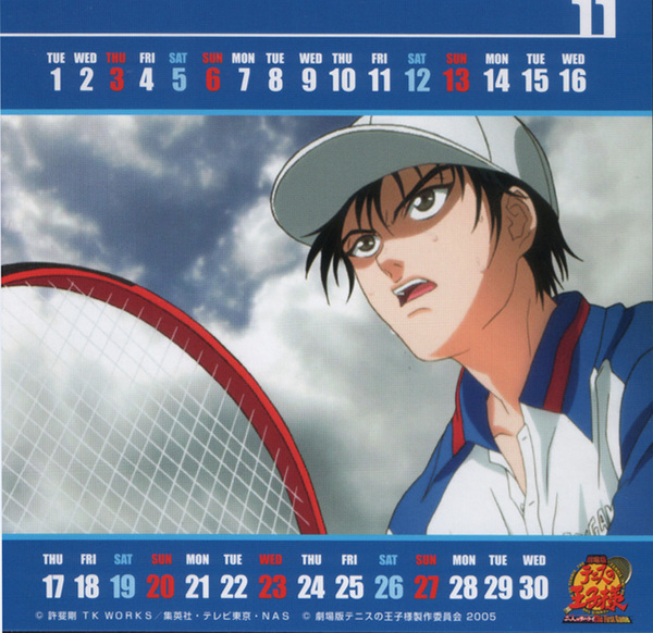 網球王子2006年月曆11.jpg
